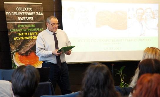 III-то Общо събрание на Общество по лекарствените гъби България