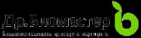 Лого на фирма Др. Биомастер - висококачествена природна медицина